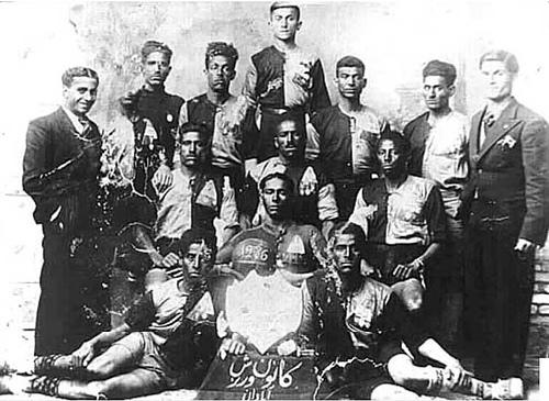 قدیمی ترین عکس فوتبال در ایران