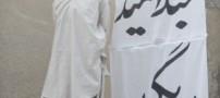عبدالحمید ریگی اعدام شد