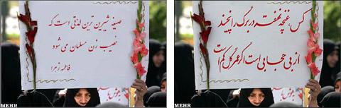 دروغهای اینترنتی که کاربران ایرانی گفتند !!
