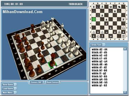 بازی شطرنج سه بعدی كامپیوتر