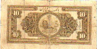 اسکناسهای قدیمی ایران