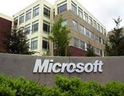 موتور تازه مایکروسافت برای جنگ با گوگل