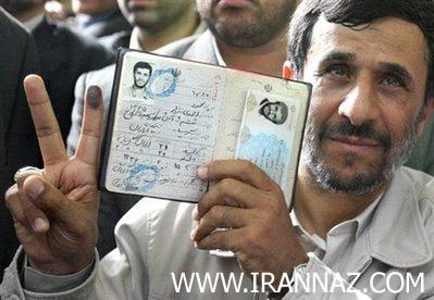 عكسهایی از رأی دادن 3 شخصیت بزرگ ایران