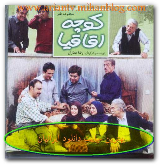 گفتگوی جنجالی با علی صادقی