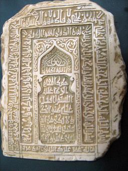 عکس قبر امام رضا