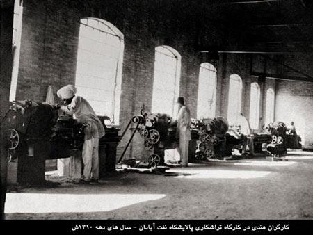 تاریخ شهر آبادان به روایت تصویر ، www.irannaz.com