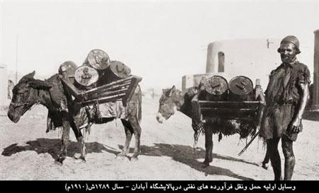 تاریخ شهر آبادان به روایت تصویر