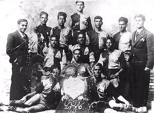 قدیمی ترین عکس های فوتبال ایران