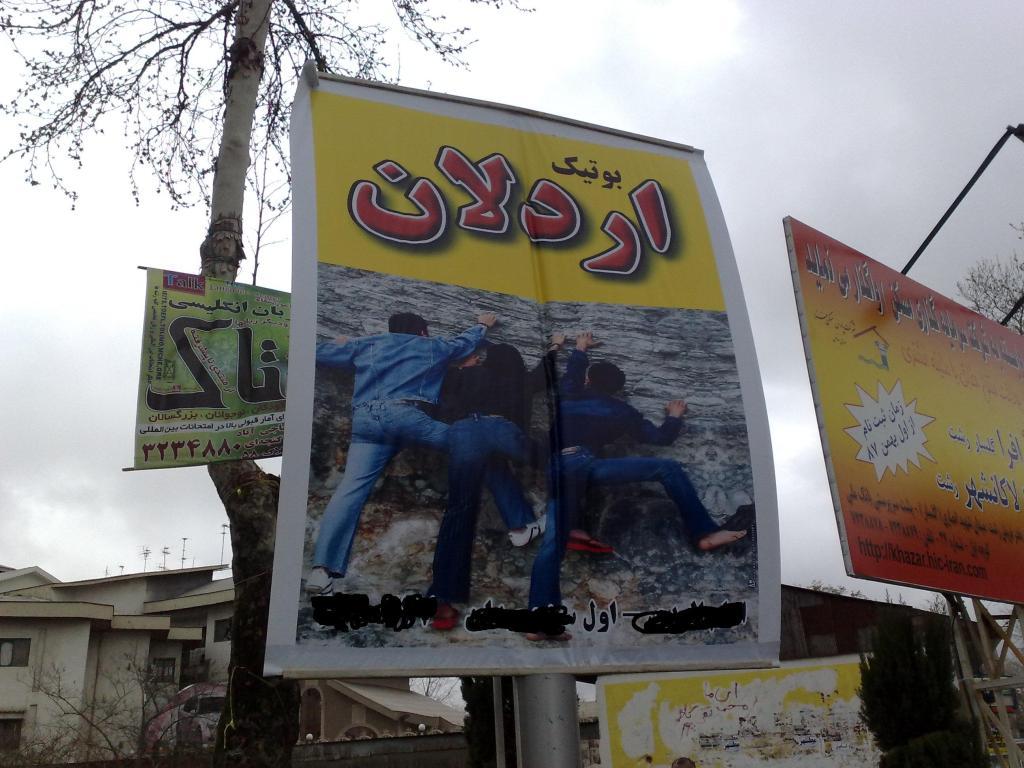 عکسهایی بسیار خنده دار (حتما ببینید) ، www.irannaz.com