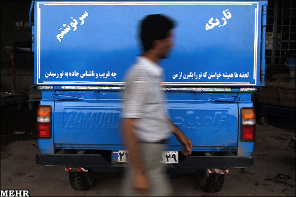 عکسهایی از دل نوشته های روی خودروها