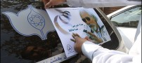عکس هایی از مهسا کرامتی و بهزاد فراهانی در مراسم تشییع امیر قویدل