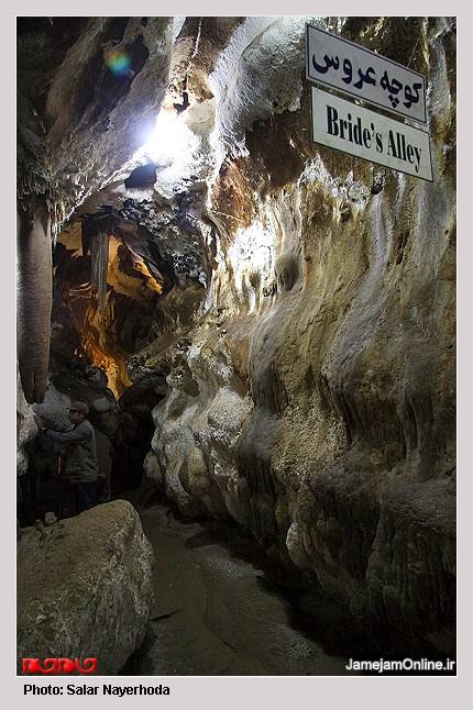 عکسهای غار عظیم کتله خور؛ زیباترین غار جهان