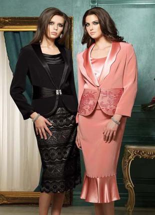 کت و دامن های مجلسی زنانه 2010