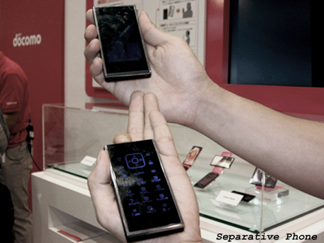 عجیبترین تلفنهای همراهی كه تاكنون دیدهاید