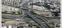 عکسهای تهران از بالای برج میلاد