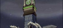 رونمایی از بزرگترین ساعت جهان در مکه مکرمه
