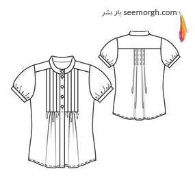 خرید+پوشاک+زنانه+از+بانه