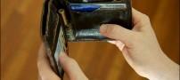 کیف پولهای عجیبی که جلوی خرید کردن شما را می گیرند! (+عکس)