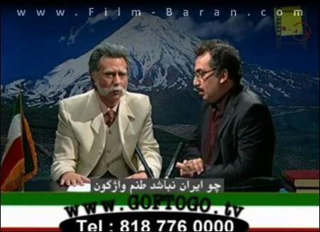 مهران مدیری کارمند وزارت اطلاعات!! (خیلی جالبه)