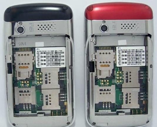 موبایل با قابلیت 4 سیمکارت هم به بازار آمد