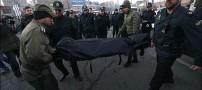 عکسهایی از اعدام قاتل 10 زن در ملاء عام