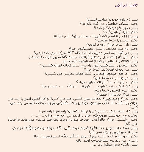 کانال+تلگرام+چت+دختر+پسر