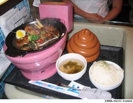 علاقه باور نکردنی چینی ها به رستوران توالتی !!
