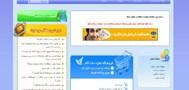طراحی سایت ، پورتال اختصاصی و فروشگاه اینترنتی