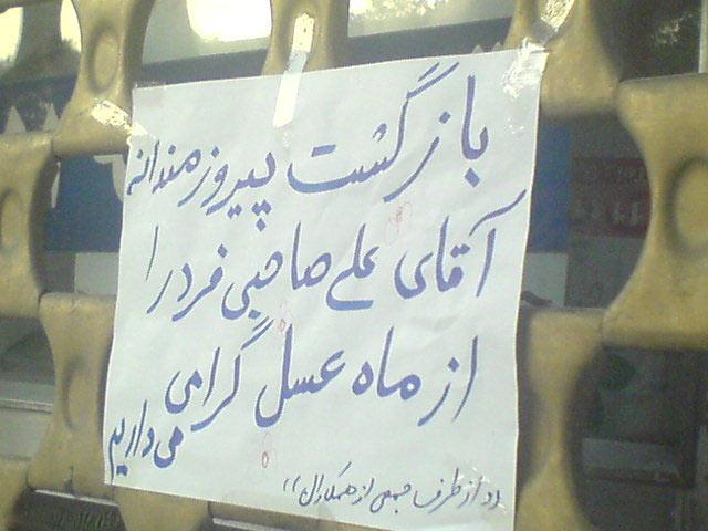 عکس هایی بسیار خنده دار از سوژه های ایرانی