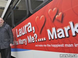 عجیب ترین و جالب ترین پیشنهاد ازدواج جهان !!