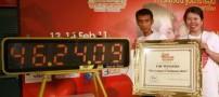 رکورد عجیب و باور نکردنی طولانی ترین بوسه جهان
