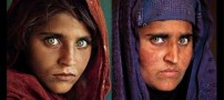 دختری که به خاطر چشمانش معروف شد
