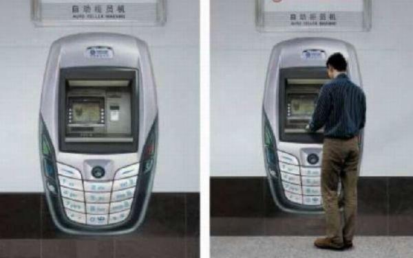 عکس های جالب و خنده دار از عابر بانک ها
