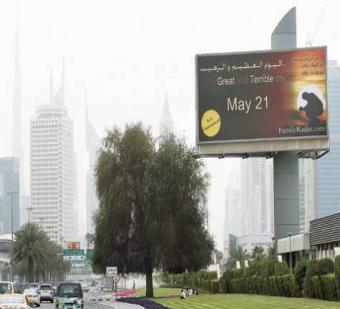 نصب تابلوهای تعیین زمان قیامت در دبی+عکس