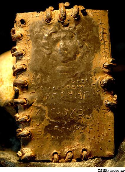 كشف قدیمی ترین عکس از حضرت مسیح (ع)