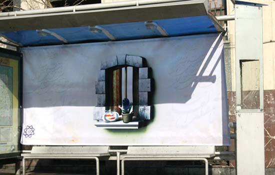 تبلیغات سه بعدی در ایستگاه های اتوبوس تهران