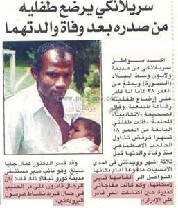 مردی که به فرزندانش شیر می دهد !!