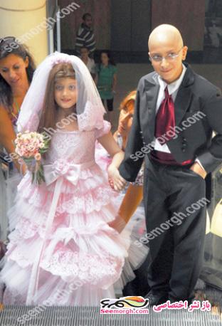 ازدواج غم انگیز دختر 8 ساله و مبتلا به سرطان