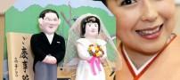 ازدواج همزمان یک مرد با چهار خواهر + تصاویر