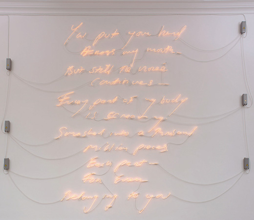 مفهوم جدید عشق در هنر قرن 21 (تصویری)