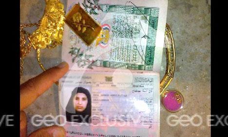 انتشار عکس های زن بن لادن + تصاویر