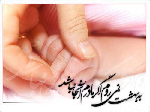 کارت پستال های زیبا مخصوص تبریک روز مادر