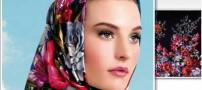 مدل های بسیار زیبا و جدید شال و روسری+نحوه بستن