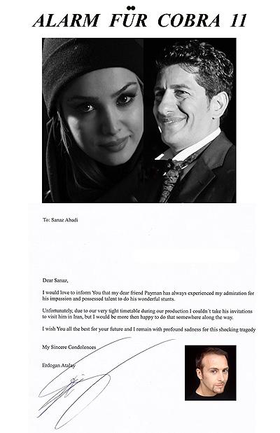 نامه «سمیر» کبرا 11 به همسر پیمان ابدی+عکس