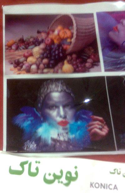 عکس های نامتعارف از زنان در یک نمایشگاه