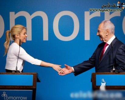 www.irannaz.com عکس هایی از روبوسی شکیرا با رئیس جمهور اسرائیل