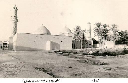 عکس هایی بسیار زیبا از خانه امام علی (ع) در كوفه