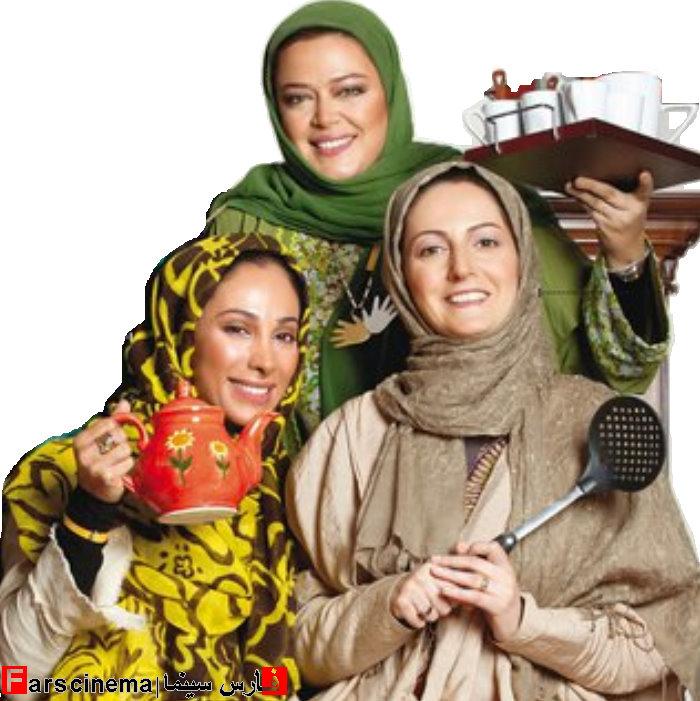 اولین عکس ها از بفرمایید شام بازیگران ایرانی !!