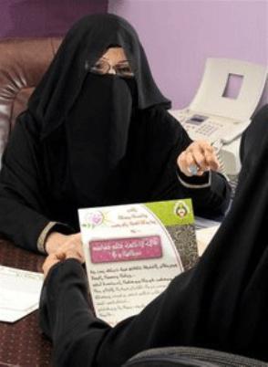 تنها مسابقه زیبایی زنان در کشور عربستان +عکس