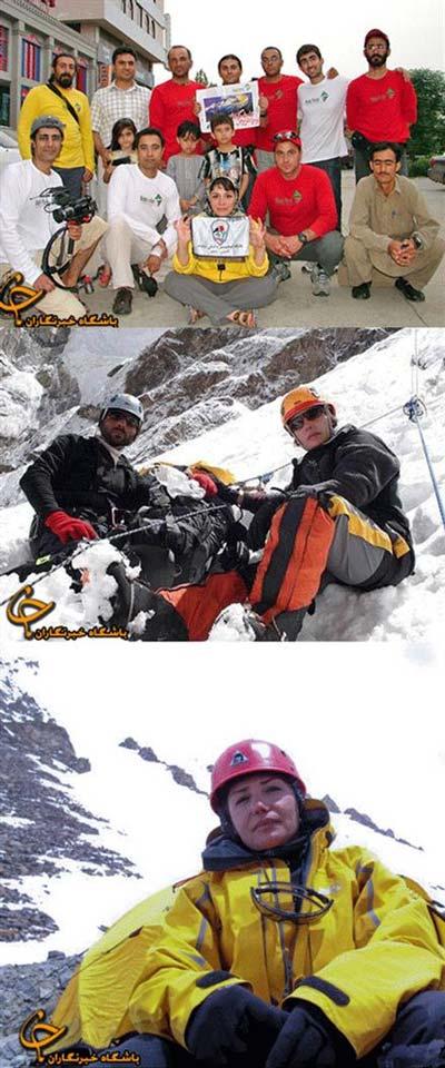 مرگ تأسف بار کوهنورد زن ایرانی در پاکستان +عکس